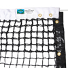 Edwards 40LS Tennis Net